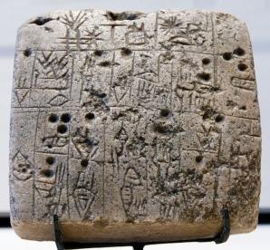 Contrat de vente de terre. Tablette d'argile sumérienne, vers 2600 av. J.-C. au musée du Louvre